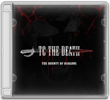TO THE DEATH album cover