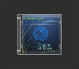 Album: KNIGHT OF LOVE